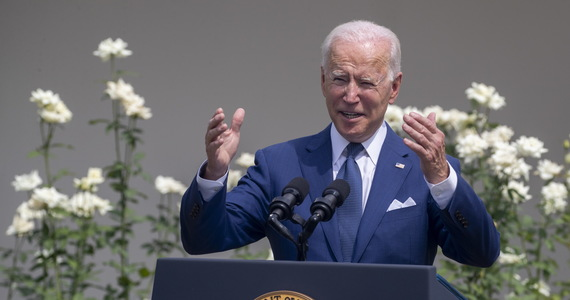 Biden announced a change in the nature of work in Iraq