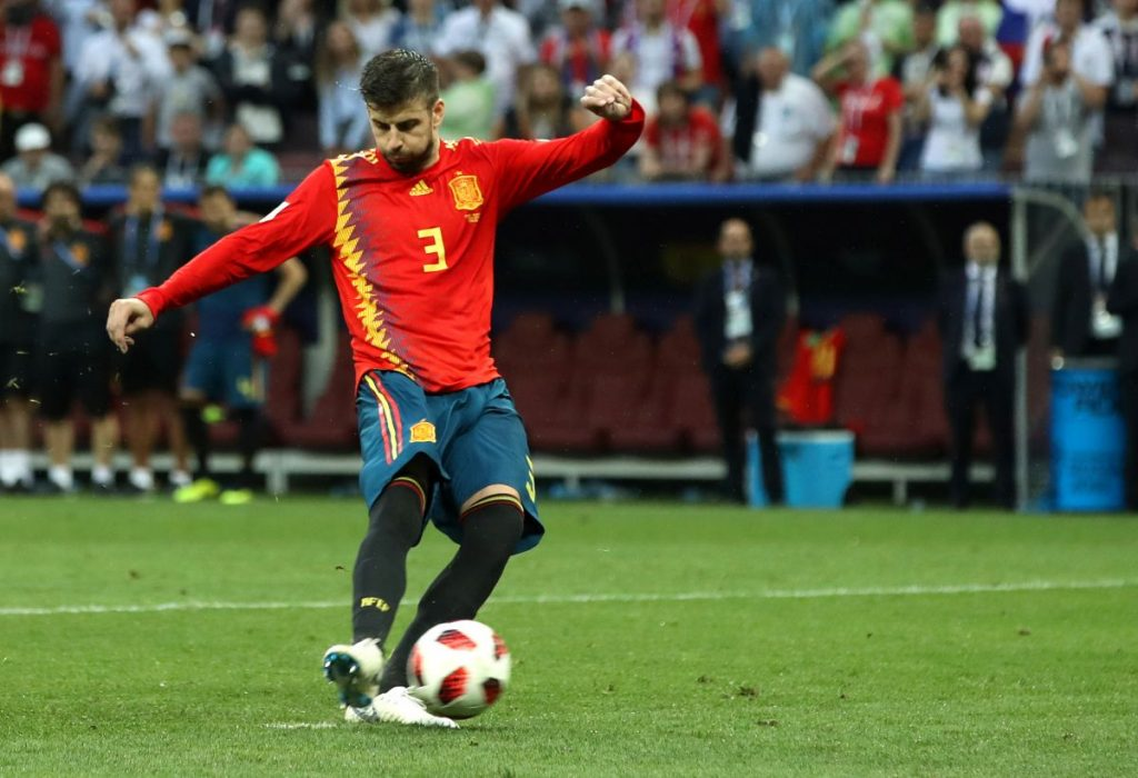 """""""It doesn't seem fair.""""  Gerard Pique demands a change in the rules after the defeat of Spain"""